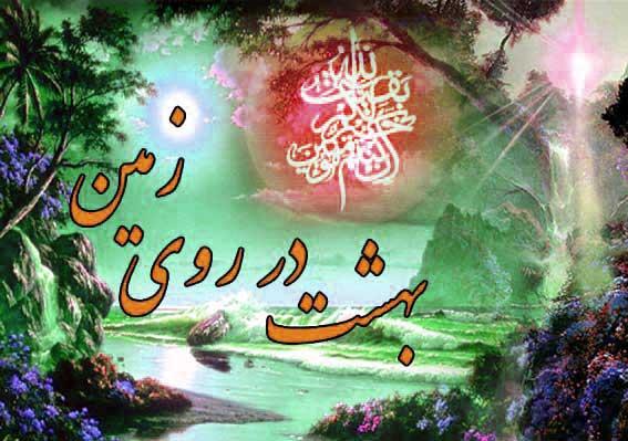 دوران طلائی پس از ظهور نگاهی به دوران طلائی پس از ظهور - قسمت دوم | Www.FarsiMode.Com